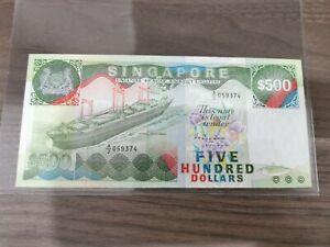 SINGAPORE SHIP $500