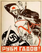 WWII RUSSIAN CALVARY WAR PROPOGANDA POSTER 8X10 PRINT 28012007909