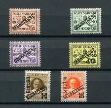 1931.VATICANO.TIMBRES-TAXE.YVERT 1/6*.NUEVOS.(MH)CATALOGO 85€