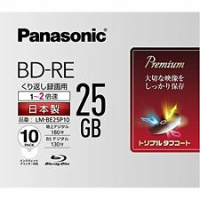 10 Panasonic blank Blu ray BD-RE 25GB 2x Japan