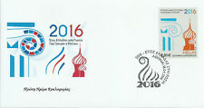 Greece 2016 - Greece-Russia - Fdc with self adhesive stamp-unofficial 3