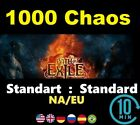 1000 Chaos Orb - STANDARD League Path of Exile EU/NA POE Softcore Standart