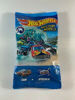 Hot Wheels - 2020 Walmart Mystery Models - '67 Chevrolet Chevelle SS 396 SEALED