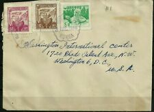South Korea Stamps:1956 Cover # 1 to Washington D.C.  USA