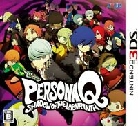 Nintendo 3DS Persona Q Shadow Of The labyrinth from Japan