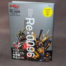 Mobile Suit Gundam Unicorn Mechanical Complete Book - anime artbook NEW