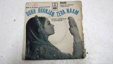 DUKH BHANJAN TERA NAAM S MOHINDER  rare EP RECORD 45 vinyl INDIA 1972 VG+