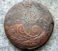 RUSSIA EKATERINA II 1763 EM 5 KOPEKS LARGE COPPER COIN