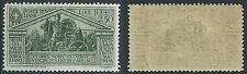1930 REGNO VIRGILIO 10 LIRE LUSSO MNH ** - T174