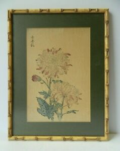 Vintage Chinese Wood Cut Print Chrysanthemums Bamboo Effect Frame