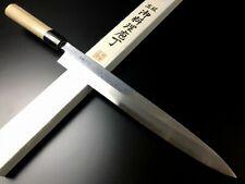 "Japanese Chef's Knife ARITSUGU Yanagi Blue Steel Damascus 300 mm 11.81"" Kitchen"