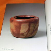 Story of Bizen Ware book from Japan Japanese pottery and porcelain #0708