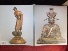 HEAVEN & HELL: SALVATION in PURE LAND BUDDHISM by SANO/JAPAN CHINA/BIG/SIGNED
