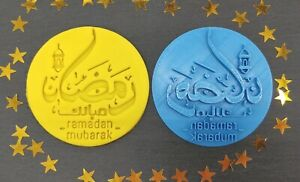 Ramadan Mubarak Debosser fondant and cookie stamp