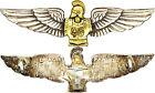 45° Bataillon du Génie de l'Air, guilloché embouti, G1265 au centre,Drago (2045)