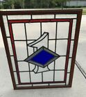 stained+glass+framed+diamond+1+
