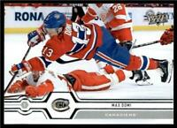 2019-20 UD Series 1 Base #46 Max Domi - Montreal Canadiens