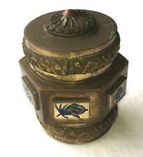 VINTAGE CHINESE BRASS URN or TRINKET BOX vase China