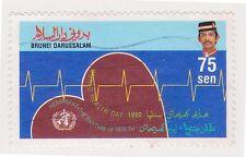 (K39-87) 1992 Brunei 75c world heart day (A)