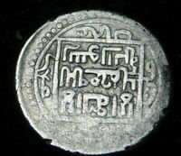 Scarce  Ilkhans Sulayman  AH 739 (1339-1346 AD) 6 Dirham Mongol Empire A38-328