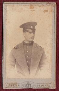 Late 19th c Original Vintage Cardboard Studio Photo Soldier Young Uniform
