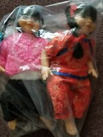 Vintage Chinese Asian Doll Pigtails Girl
