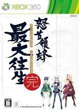 Xbox 360 Dodonpachi Saidaioujou PLATINUM COLLECTION Japan Import