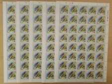 SPECIAL LOT Mongolia - Scott 1281 - 20 Sheets of 40 Stamps - MNH