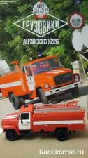 AZ-30(3307)-226 FIREFIGHTER SERVICE TRUCK 1:43 PLASTIC RUSSIA NEW SEALED W/MAG