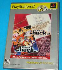Hack Vol. 1 - Hack Vol. 2 - Sony Playstation 2 PS2 Japan - JAP