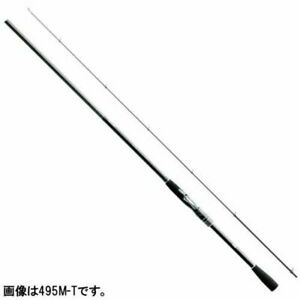 Shimano Spinning rod Borderless iso length: 3.4 m