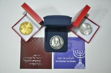 Complete set 3 Coins Half Shekel +70 Years King Cyrus Donald Trump Jewish Temple