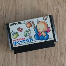 Bio Miracle -Bebe Mario- Famicom NES en Loose Nintendo Konami