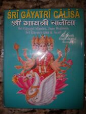 Sri Gayatri Chalisa (In Hindi, English & Roman), Free Shipping