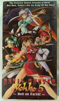 Devil Hunter Yohko 5: Hell On Earth VHS 1990 Anime A.D.Vision [New & Sealed]