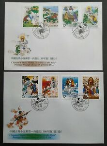 2010 2011 Taiwan Chinese Classic Novel Monkey King Journey To the West 台湾西遊记 FDC