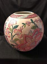 Toyo Vintage Floral Vase