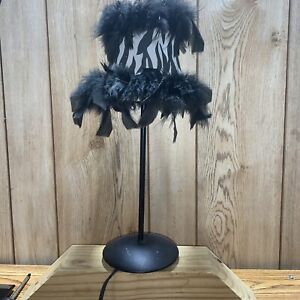 Bedside lamp with zebra print shade