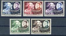 Laos stamps:1952 The 1st Anniversary of Admission to U.P.U. Full set. MVLH. OG