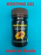 Rooting Gel FITOCLONE made in Russia analogue CLONEX 40-180 grams 1,41-6,34 oz.