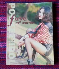 Faye Wong ( 王菲 ) ~ Faye Wong Pocket Album ( Hong Kong Press ) Yes Idol !