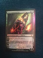 Japanese Foil Liliana of the Veil INN NM MTG