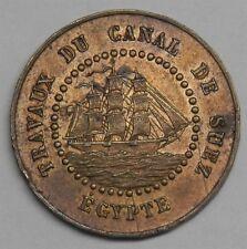 Suez Canal 1865 Borel Lavalley 50 Centimes