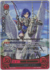 Fire Emblem 0 Cipher Card Game Booster Part 1 Katua / Catria B01-040R+ parallel