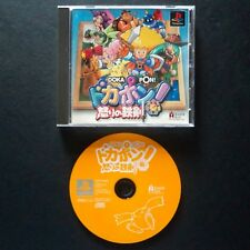Dokapon! IKARI NO TEKKEN PlayStation NTSC Japon ・ ❀ ・ Monster Hunter Puzzle PS1 ドカポン