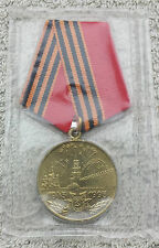 RUSSIAN FEDERATION MEDAL 50 Years of Victory Great Patriotic War 1941-45 Soviet