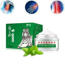 30g White tiger balm pain relief ointment massage body muscle rub aches skin new