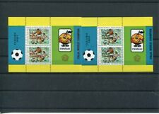 INDONESIA SOCCER 1982 MNH  - 282