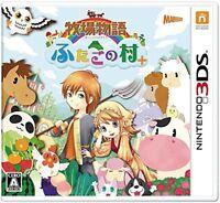 USED 3DS Harvest Moon Futagono village