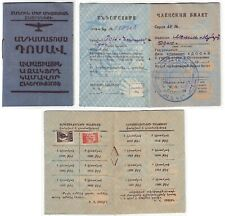 1950 DOSAV Russian Red Army Aviation Air Forces Armenian Branch Revenue Fiscal